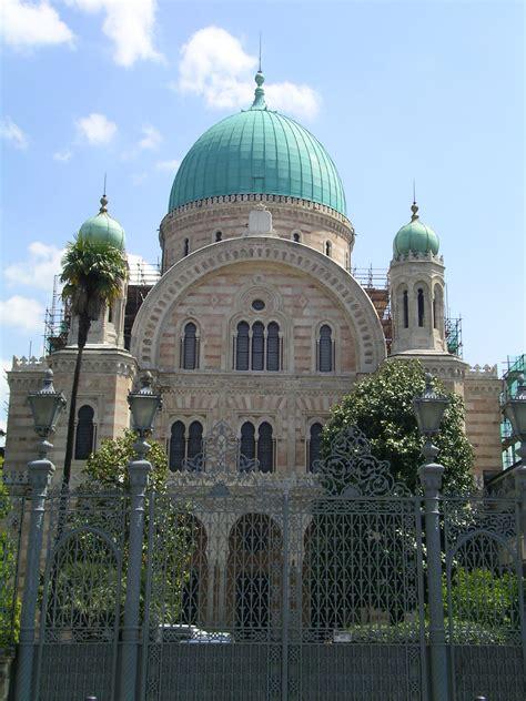 le cupole firenze grande synagogue de florence wikip 233 dia