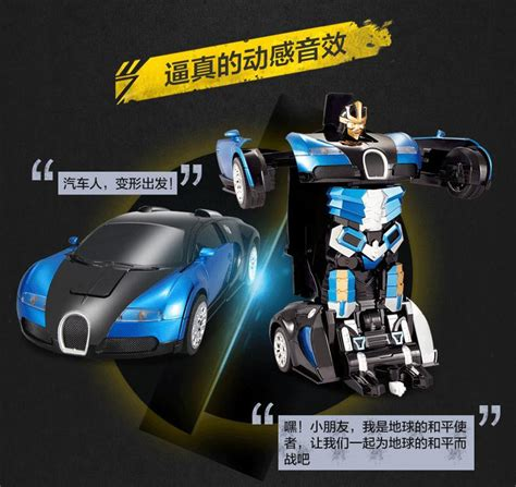 bugatti transformer bugatti transformer toy