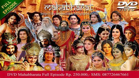 video mahabharata full episode original youtube star
