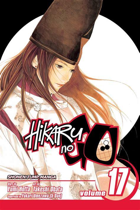 Komik Hikaru No Go Yumi Hotta Takeshi Obata Vol 12 15 Dan Vol 17 22 hikaru no go vol 17 book by yumi hotta takeshi obata
