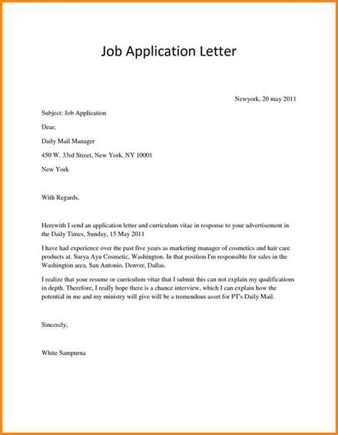 Employment Termination Letter Hong Kong application letter template business
