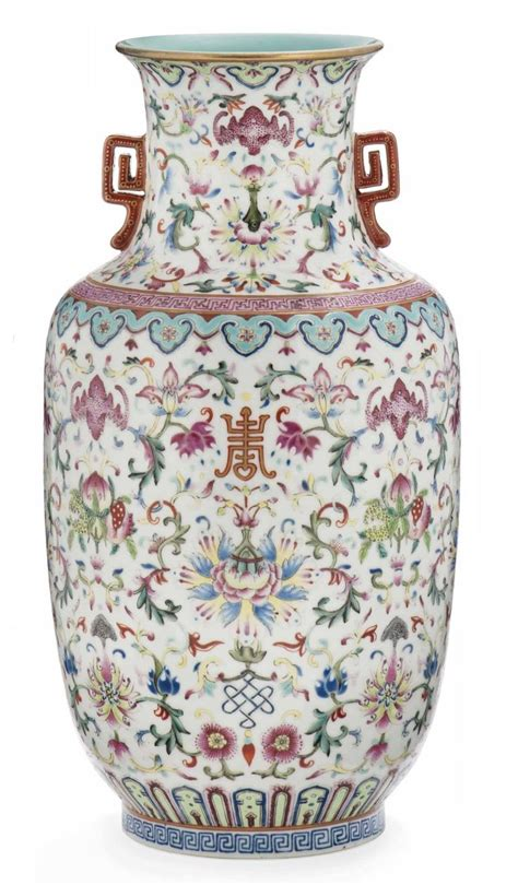 Vase Symbols by A Famille Baluster Vase Decorated And Gilt With Two