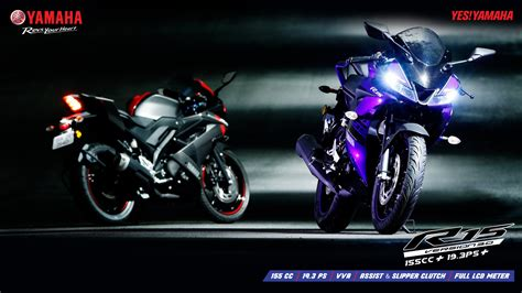 yamaha yzf   price inr  shifting gears