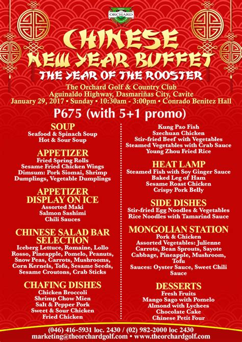 new year buffet menu new year buffet the orchard golf country club