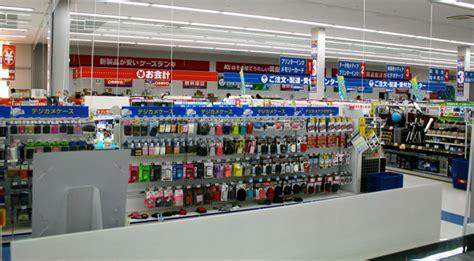 ks denki  japanese electronics store  steroids