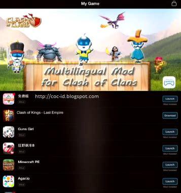 cara menggunakan x mood games untuk game clash of clans xmodgames cara install penggunaan keuntungan dan solusi
