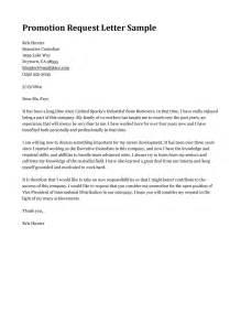 promotion request letter sle