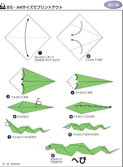 Origami Hummingbird Step By Step - easy origami step by step memes
