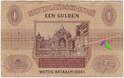 Uang Kertas Kuno Belanda atjeh serambi makkah uang uang kuno indonesia