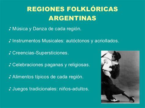 historia de la msica folklrica de argentina wikipedia regiones folkl 243 ricas