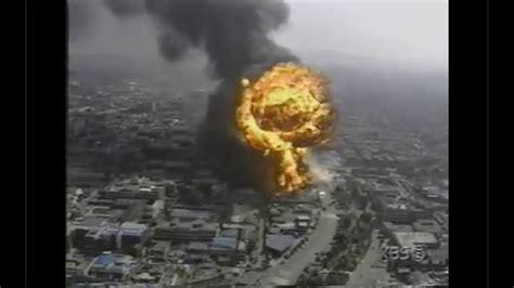 buchon south korea lpg gas station explosion lpg