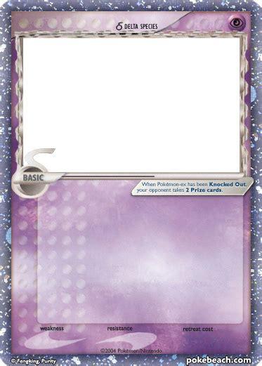 pokemo card ex template psychic card blanks pokebeach