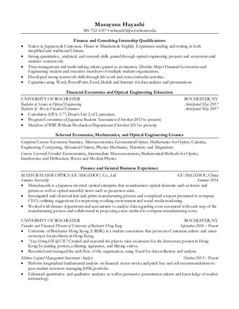 finance internship resume pin finance intern resume image search results on