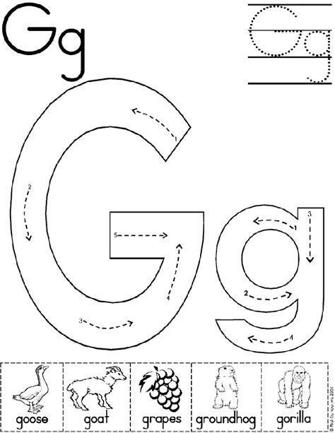 worksheets for preschool letter g alphabet letter g worksheet standard block font