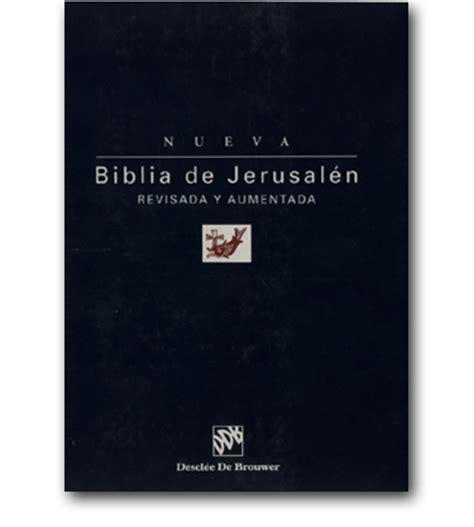 libro biblia de jerusaln de equipo biblioteca hispana int nueva biblia de jerusal 233 n 1998 con notas