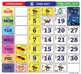Calendar Kuda 2017 Pdf   2017 Calendar Printable