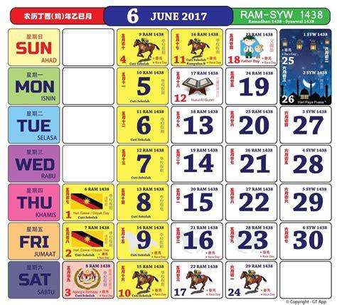 Kalendar 2018 Kuda Pdf Calendar Kuda 2017 Pdf 2017 Calendar Printable