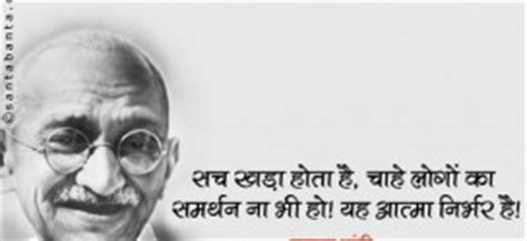 adolf hitler biography pdf free download in hindi mahatma gandhi quotes in hindi pdf mahatma gandhi quotes