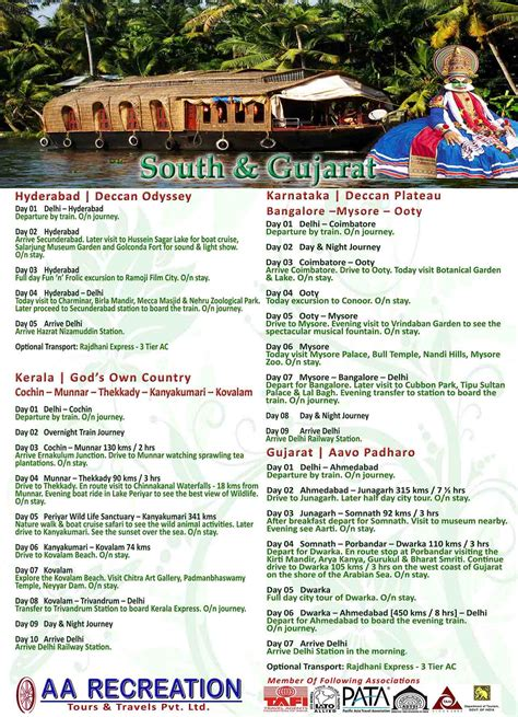 South & Gujarat Kerala Tourism Brochure
