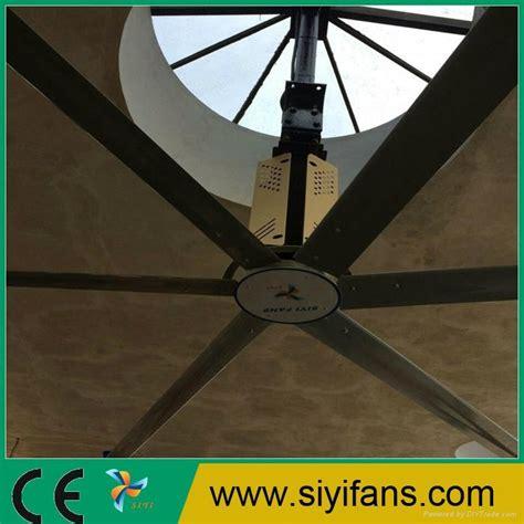 high efficiency ceiling fan 16ft ac motor type high efficiency hvls fan syd48 siyi