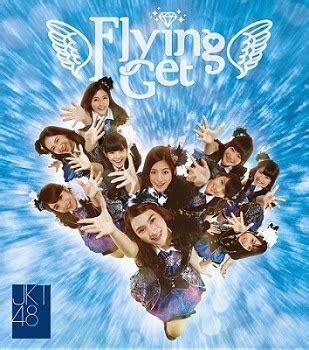 download mp3 full album blogspot download gratis mp3 jkt48 full album semua ada disini