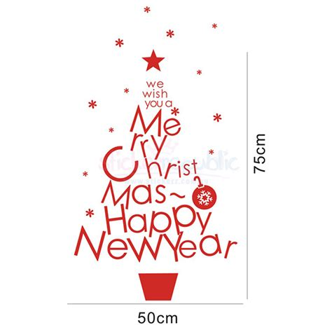 what a happy what a merry tree merry and happy new year words tree wall decal