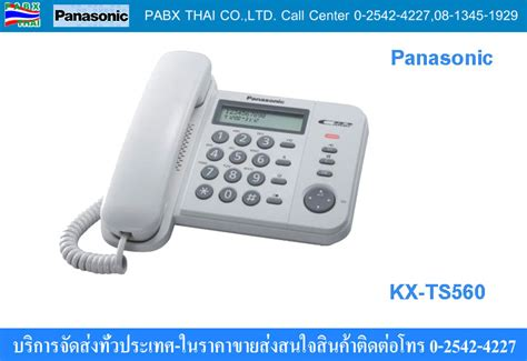 Telephone Single Line Panasonic Kx Ts820mx Asli Dan Bergaransi panasonic kx ts560mx single line telephone