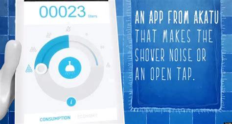 movie bathroom app fake shower app will disguise your bathroom noises