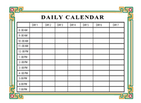 free printable daily planner for teachers free printable resources for teachers parents and children