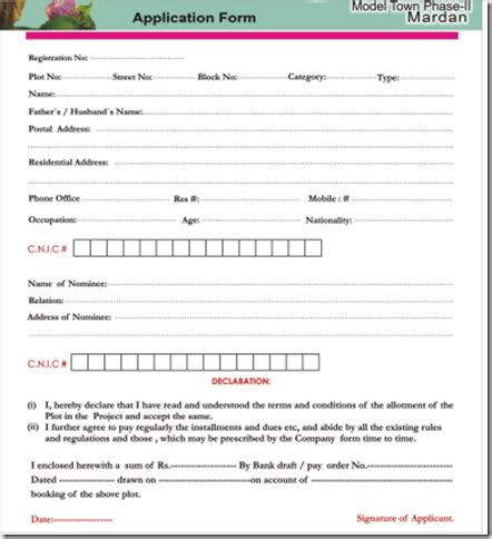 layout design application application form layout plan gulshan model town phase 2