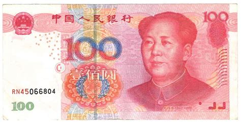 1 dollar china yuan china s yuan set for imf reserve currency status