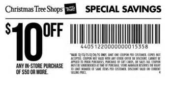 Christmas tree shops printable coupons printable coupons retail
