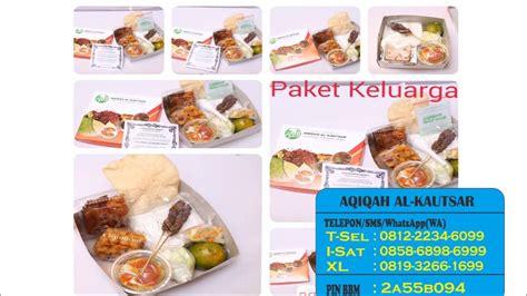 Aqiqah Kambing Jantan indosat 0858 68986 999 kambing murah jual beli kambing