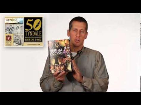 la biblia en acciã n the bible edition bible series books la biblia en acci 243 n la historia redentora de dios