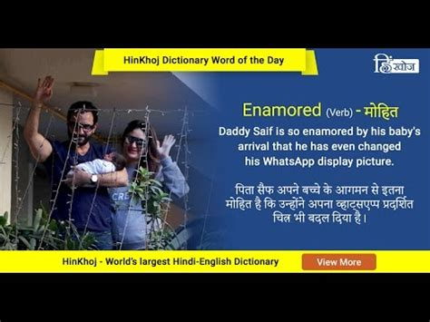 design view meaning in hindi meaning of eclectic in hindi room decorating ideas 7585