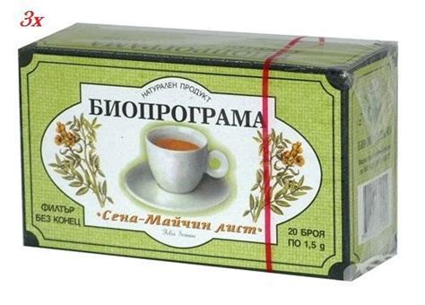 Detox Laxatives Weight Loss by 3 Boxesx20 Tea Bags Quot Senna Tea Quot Colon Cleansing Laxative