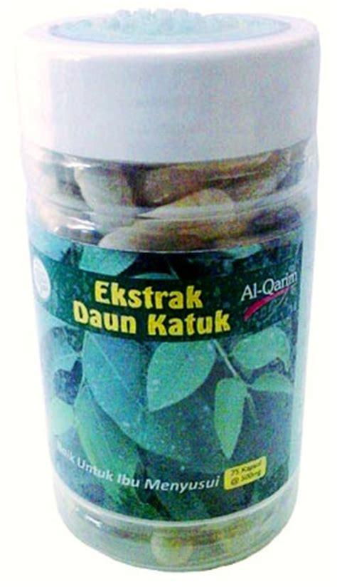 Madu Untuk Extrak Daun Katuk 1 ekstrak daun katuk untuk melancarkan asi sehatherba