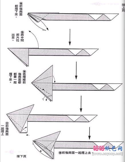 How To Make A Paper Float - origami paper boat
