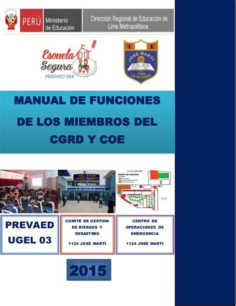 unidades didacticas comunicacion ministerio educacion peru manual de funciones de los miembros del coe