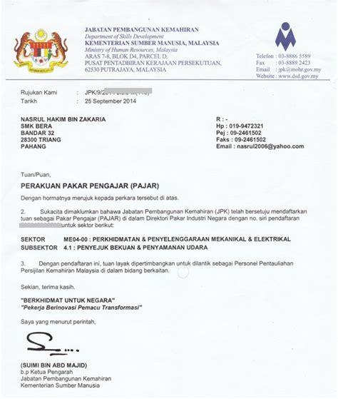 aduan kepada jabatan tenaga kerja dululainsekaranglaincom contoh surat rasmi memohon bekalan elektrik contoh o