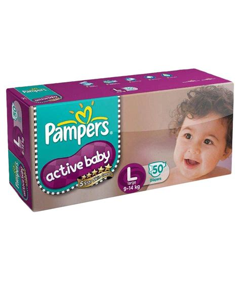 pers active baby 50 pcs available at snapdeal