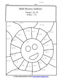Free Coloring Pages Of Double Digit Addition Math Coloring Pages Printable