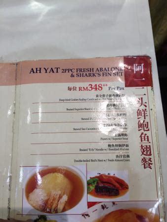 ah yat abalone new year menu 2016 photo6 jpg picture of ah yat abalone kuala lumpur