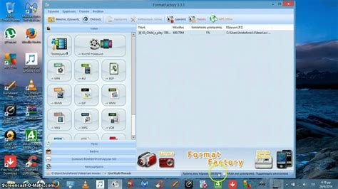 format factory remove subtitles how to attach subtitles to your movies permanently youtube