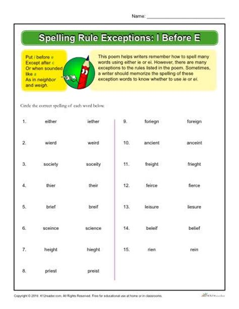 I E Worksheets by Spelling Rule Exceptions Worksheets I Before E