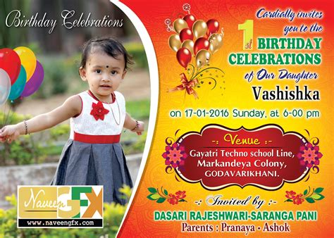 1st birthday invitation card matter india sle birthday invitations cards psd templates free