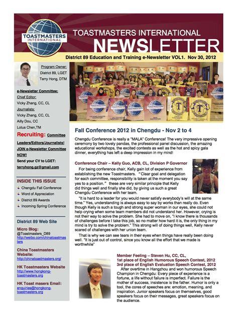 Toastmasters In Hong Kong Macau Toastmasters Newsletter Template