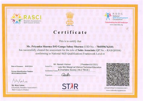 Sample certificate computer course resume pdf download sample certificate computer course 1 yelopaper Gallery
