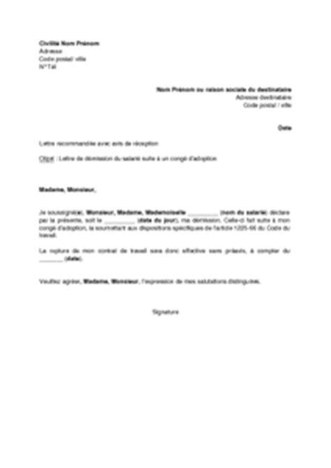 Prã Sentation Lettre Remise En Propre Lettre De D 233 Mission Remise En Propre Modele Mod 232 Le De Lettre