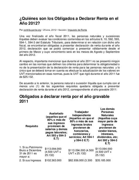 quienes deben declarar renta por el ao 2016 qui 233 nes son los obligados a declarar renta en el a 241 o 2012